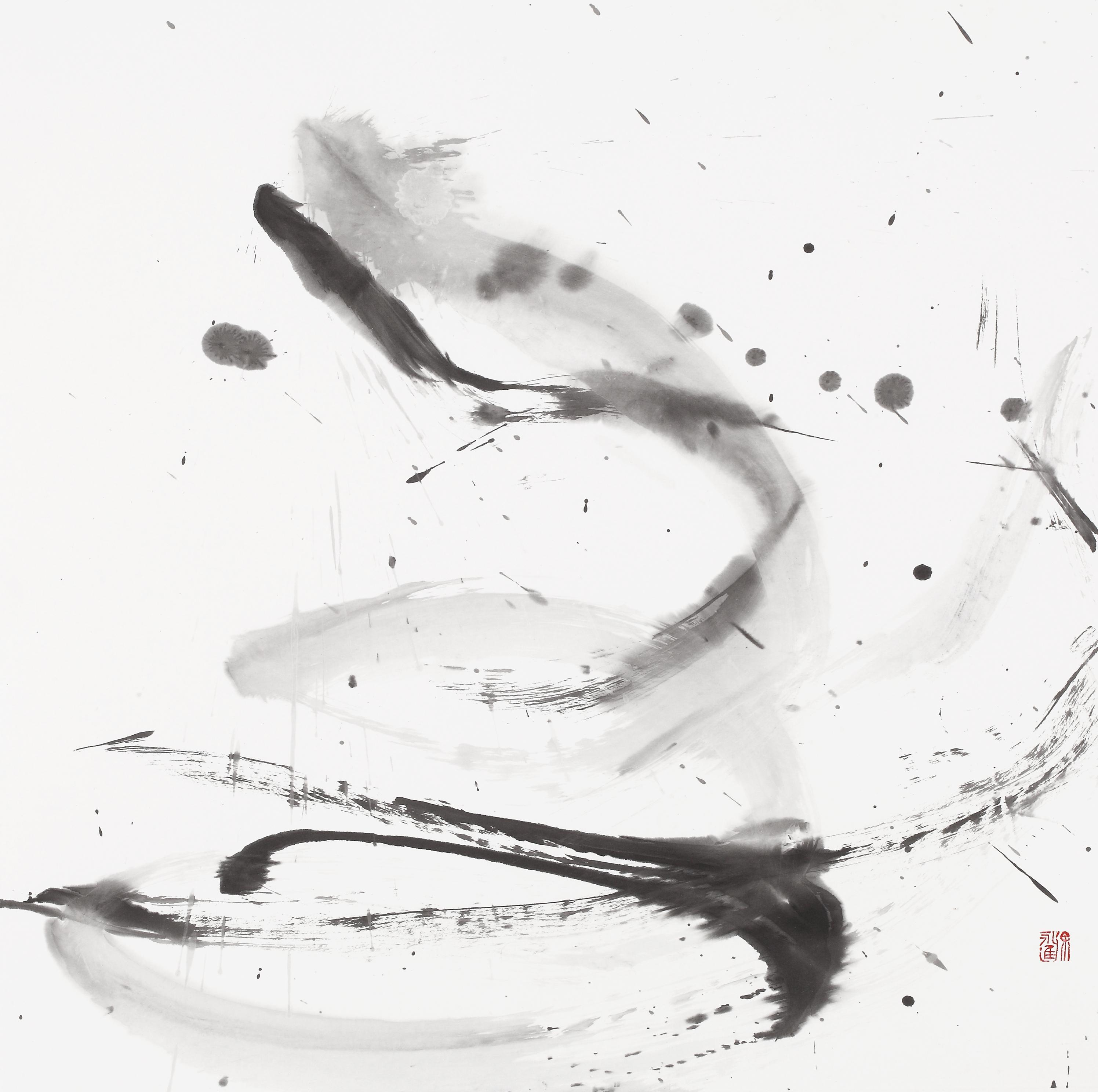 无字心相unword#20