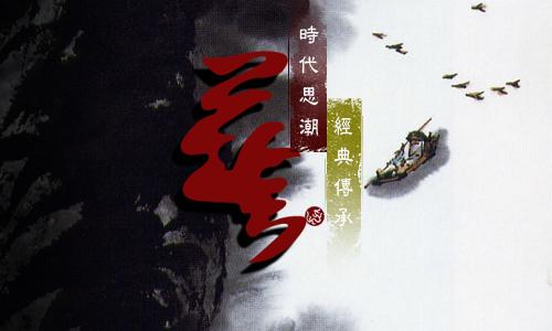 台灣最大的藝術入口網站101