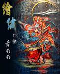 全球華人藝術網 黃莉莉 繪繡心語