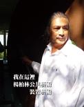 全球華人藝術網 我在這裡 楊柏林公共藝術裝置藝術