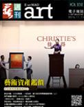 全球華人藝術網  第232期藝週刊